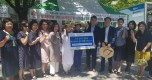 (사)부산광역시 여성단체협의회와 …