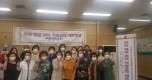 부산 여성 리더 역량강화 네트워킹…