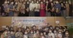 부산여협, 양성평등... '손주돌…